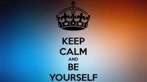 Будь собой